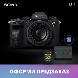 Акция до 20.04.2021. Оформи предзаказ на новую камеру Sony a1 и получи карту памяти Tough CFexpress Type A 80 Гб и аккумулятор NPFZ100!