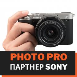 PHOTO PRO партнер Sony