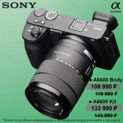 Акция до 05.04.2020! Sony Alpha a6600 PROMO цены