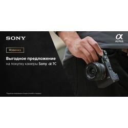 Акция до 24.01.2021! Купи камеру Sony Alpha и получи сертификат!