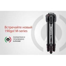 Обновленная серия штативов Manfrotto 190go! M-серия